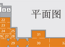 hub-floorplan-chinese