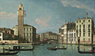 Studio of Canaletto: 'Venice: Entrance to the Cannaregio'