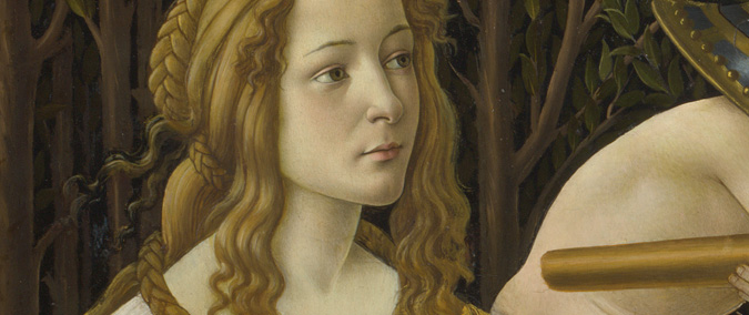 Botticelli Mars And Ve...