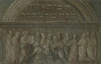 Lodovico Mazzolino: Detail of the Hebrew inscription and relief from 'Christ Disputing with the Doctors'.